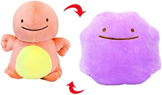 25cm Anime Ditto Pillow Peluche Snorlax Inside-Out Cushion Charmander Squirtle Bulbasaur Stuffed Plush Dolls Toy,3,25cm