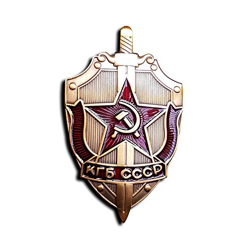 KGB Russian Badge Soviet Communist Sickle & Hammer Emblem USSR CCCP Repro