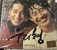 韓国映画 OST CD マイブラザー My Brother ウォン・ビン