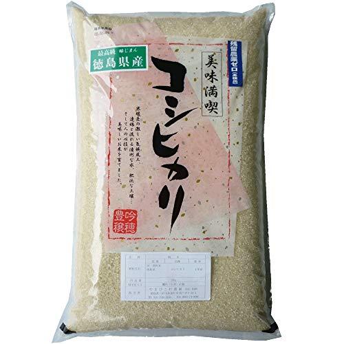 新米入荷! 令和3年産 徳島県産コシヒカリ 10kg【白米】