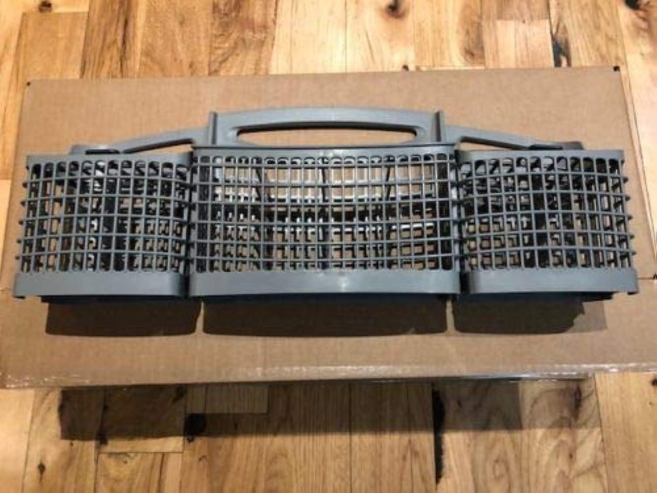 5304507404 For Electrolux Frigidaire Dishwasher Silverware Basket