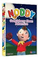 Noddy 5: Googleberry Moon Adventure [DVD] [Import]