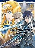 Project Alicization. Sword art online (Vol. 4)