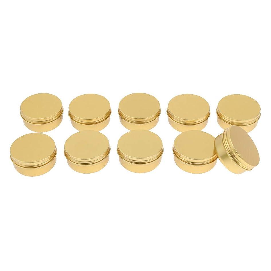 弱点精巧な遺体安置所IPOTCH 10個 メイクアップ 小分け容器 アルミ ジャー クリーム 4サイズ選べ - 50g