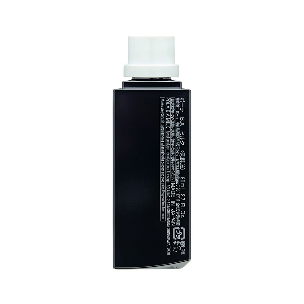 電気技師スケートチーターポーラ(Pola) 【詰め替え用】B.A ミルク 80ml [並行輸入品]