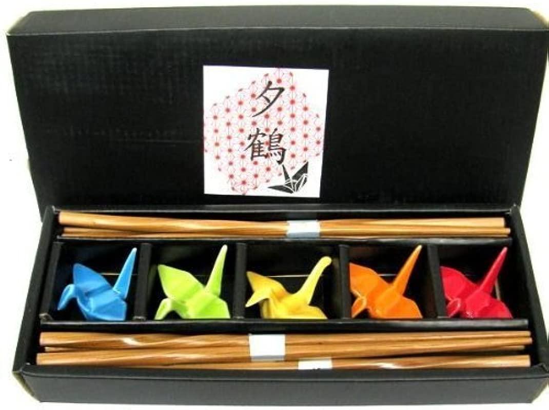 JapanBargain 3657 Set Of 5 Reusable Bamboo Chopsticks Porcelain Crane Chopsticks Rest Gift Set Multicolor
