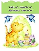 Libro de colorear de dinosaurios para niños