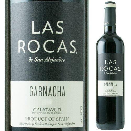 ラス・ロカス ガルナッチャ ボデガス・サン・アレハンドロ 2016年 スペイン アラゴン 赤ワイン フルボディ ...