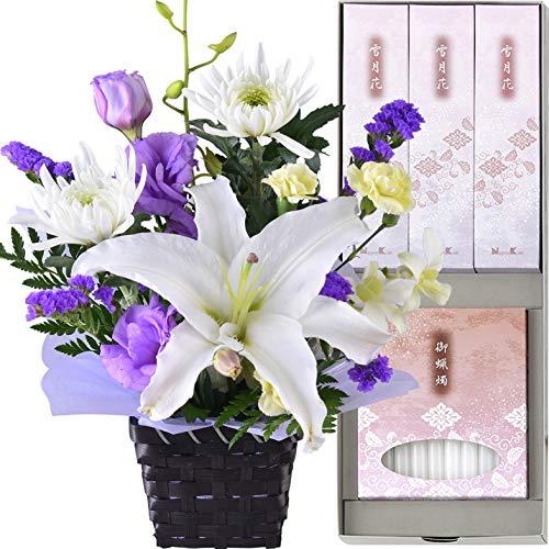 花のギフト社 お供えアレンジ 生花 お花 お悔やみ 供え おそなえ お悔やみの花 お盆のお供え