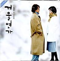 冬のソナタ-cd-rom-