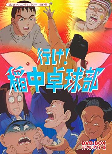 Ike! Inachuu Takkyuu Bu [DVD de Audio]