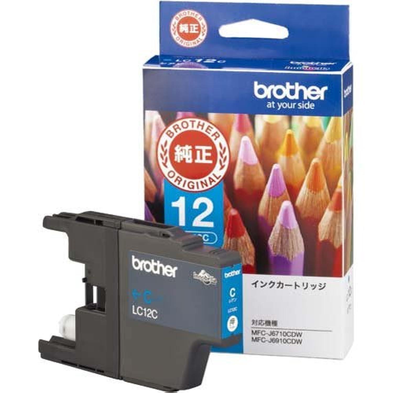 ブラザー工業 ブラザー 純正インクカートリッジ LC12C シアン×2個