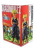 Banpresto Dragon Ball Z Super Saiyan Trunks DXF Figure, Chozousyu Volume 6, 6.7