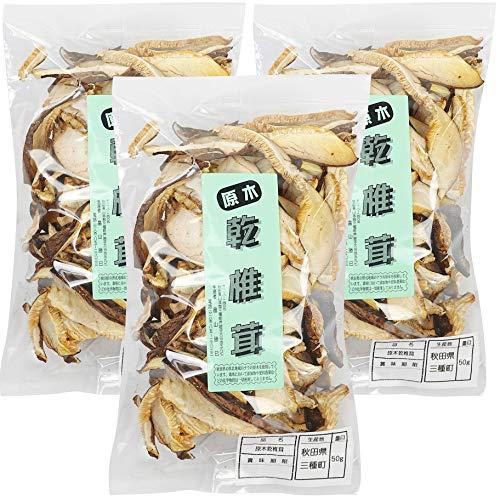 山一 国産 秋田 はたけやま椎茸園 原木 乾椎茸 干し しいたけ スライス 無添加 無農薬 50g 3袋セット