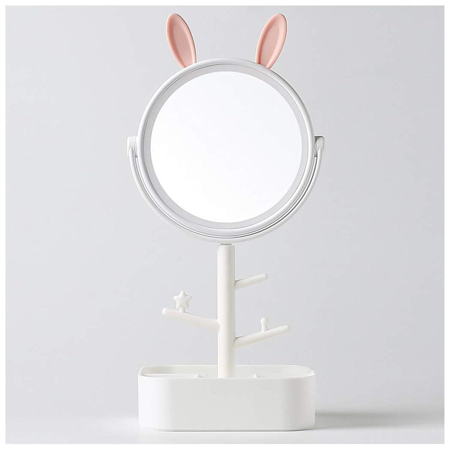 多様な取り除く後化粧鏡は白熱収納箱を導いた多機能のデスクトップの創造性のギフトの女の子の寮の部屋の虚栄心ミラーのタッチ画面の薄暗くなる(色:白)