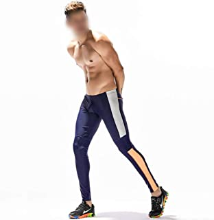 LUKEEXIN Men's Cycling Tight Pants Riding Compression Leggings Sport Pants