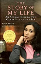 Best the other side of the sky audiobook Reviews