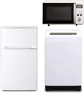 【新生活3点セット買い】アイリスオーヤマ 冷蔵庫81L + 全国対応オーブンレンジ15L + 洗濯機5kg 襟袖クリップ付き ホワイト