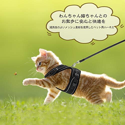 猫猫用ハーネス胴輪猫具ねこネコ子猫子犬小型犬散歩お出かけ抜けないベストソフト胸あて軽量頭を通さずマジックテープで装着サイズ調節可夜反射通気メッシュ(S,ブラック)