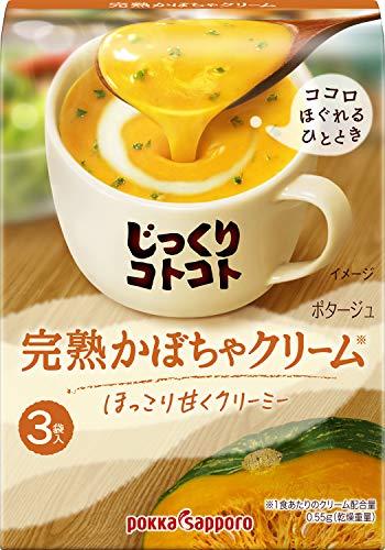 ポッカサッポロ じっくりコトコト完熟かぼちゃクリーム ×5箱