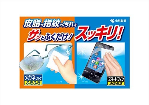 小林製薬 スマートフォンふきふき 20包(個包装タイプ) 1セット(2箱) 小林製薬