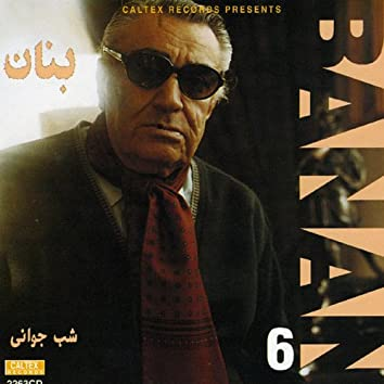 Shabe Javani, Banan 6 - Persian Music