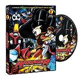 Mazinger Edicion Z Impacto Vol.2 (episodios 6-10) [DVD]