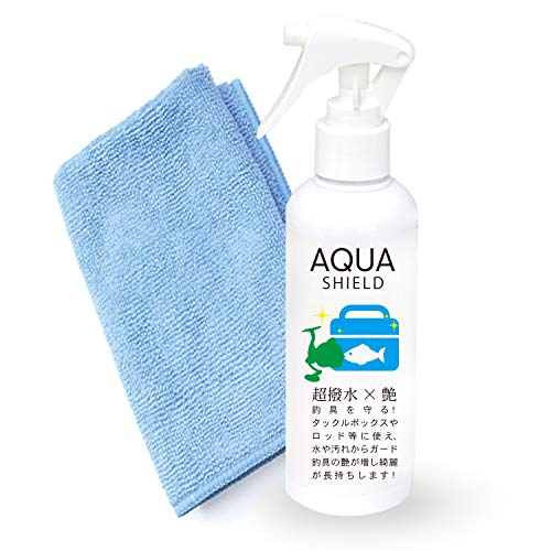 [ SHIELD ] AquaShield 200ml (釣具専用コーティング剤/簡単施工/クロス付き) 釣具手入れ/メンテナンス/光沢・撥水 (ロッド/クーラボックス/タックルボックス)