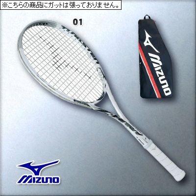 『ミズノ ソフトテニスラケット ディープインパクト Z フォワード Deep Impact Z-FORWARD 品番:63JTN48001』のトップ画像