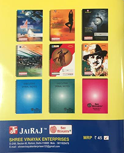 omr sheet pack of 10 booklets