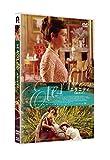 エタニティ 永遠の花たちへ DVD image