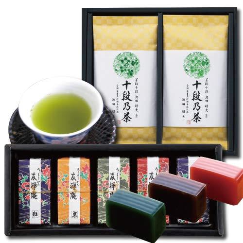 のし メッセージカード なし 和菓子 河内駿河 羊羹 ようかん 詰合せ & 最高位茶匠監修 高級日本茶 銘茶 (DB)