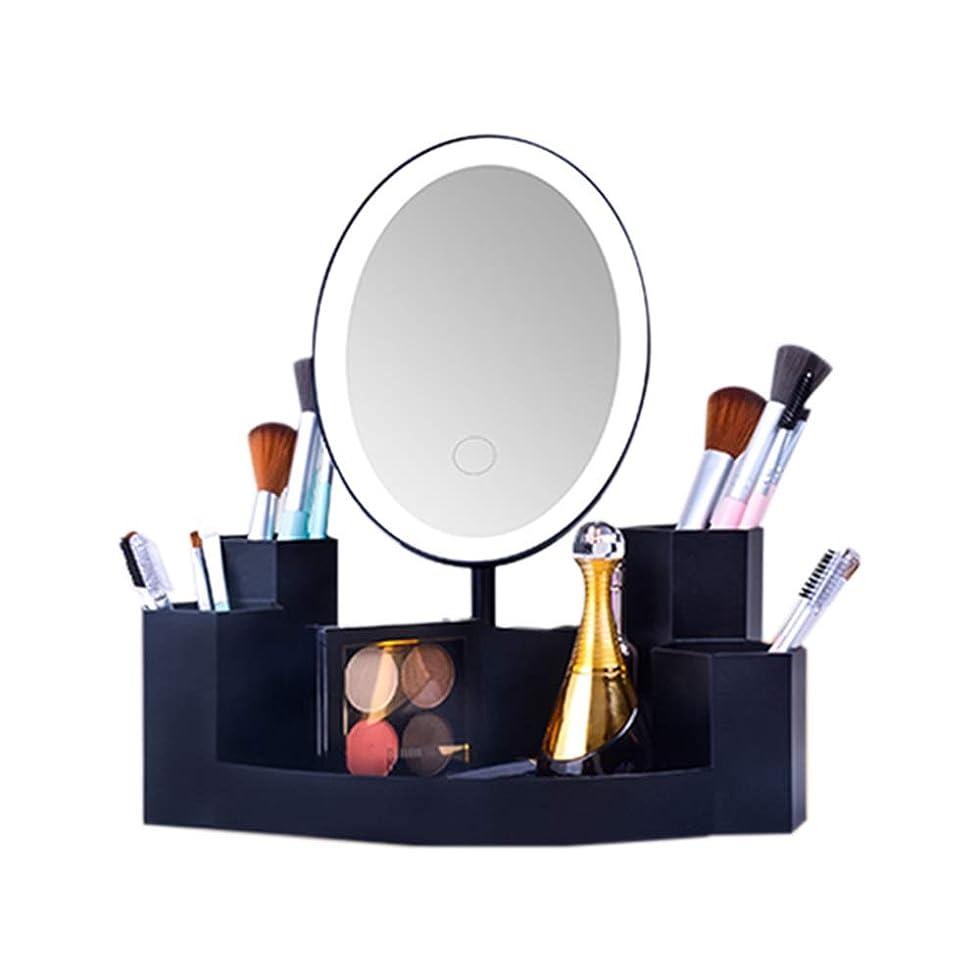 孤児血ハウスDecdeal LED化粧鏡 卓上鏡 化粧品収納ベース付き 180°回転輝度 調整可能 美容化粧品ミラー付き LED化粧鏡