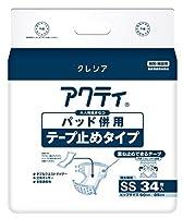 日本製紙 アクティ パッド併用テープ止めタイプ SS34枚 x1個 Japan