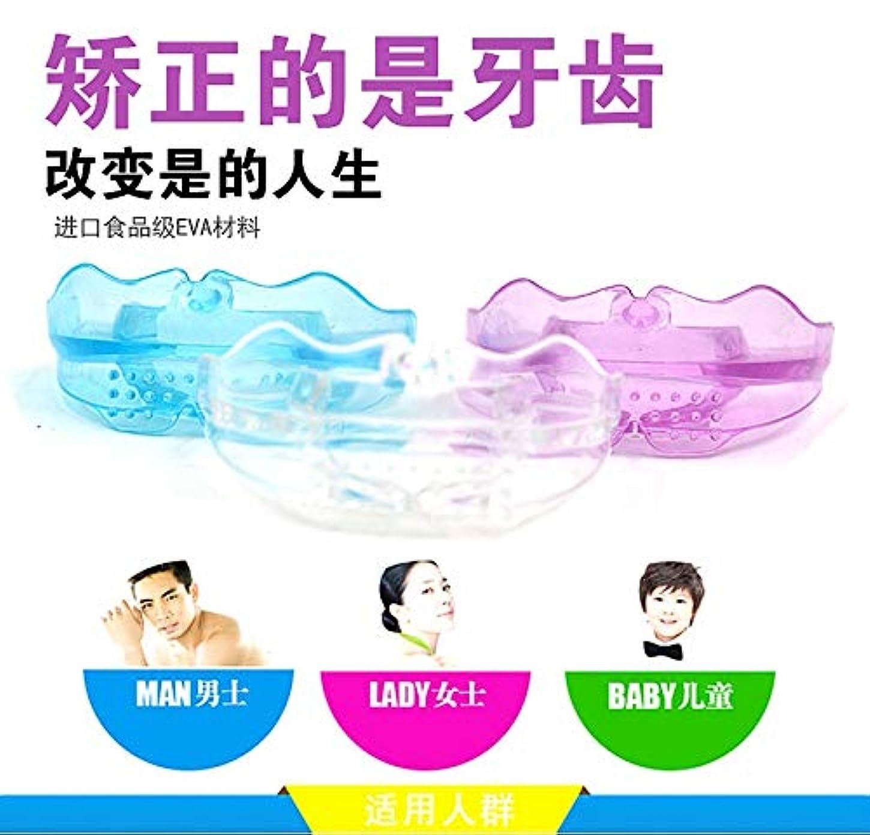 見てゴム水素NOTE 1ピースアンチいびき口ガードナイトスリープアンチいびきマウスピースストップ歯研ぎ歯ぎしりを排除いびきボディケア睡眠補助