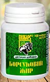 Analog Sustamed Badger Fat Natural Source of Polyunsaturated Fatty Acids - 100 Capsules by SHSH trade group