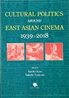 Cultural Politics around East Asian Cinema: 1939-2018
