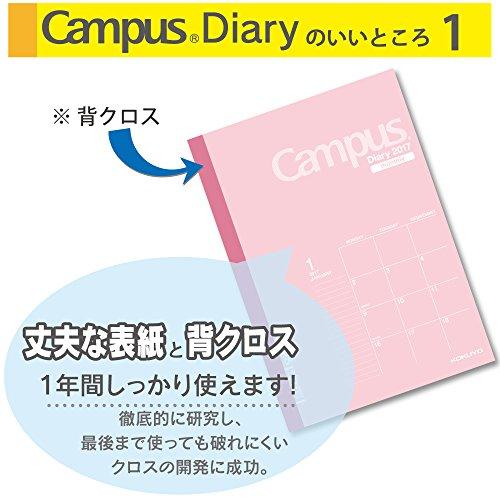 『コクヨ 手帳 2016年12月始まり キャンパスダイアリー セミB5 マンスリー ピンク ニ-CL3-17』の3枚目の画像