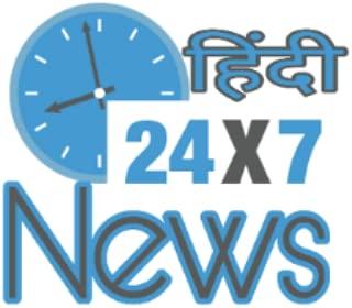 24x7 Hindi News