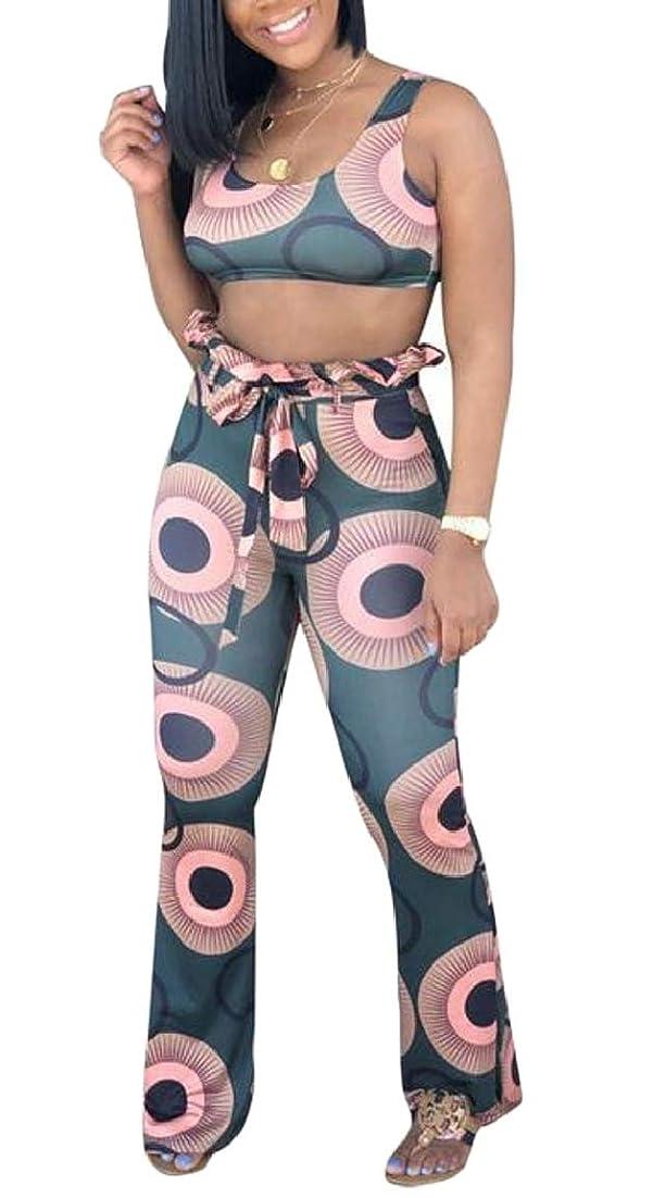ライバルそれ食物女性夏タンク作物トップワイド脚ロングパンツは、2ピース衣装を設定