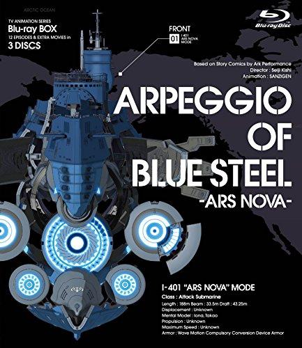 フライングドッグ『蒼き鋼のアルペジオ -アルス・ノヴァ-』
