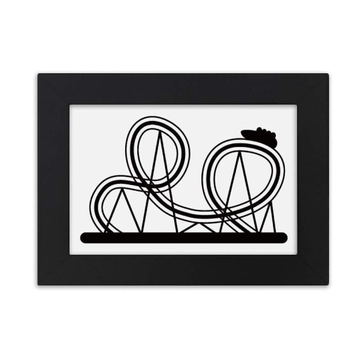枝ビクター殺人者ブラックジェットコースター遊園地のシルエット デスクトップフォトフレーム画像ブラックは、芸術絵画7 x 9インチ