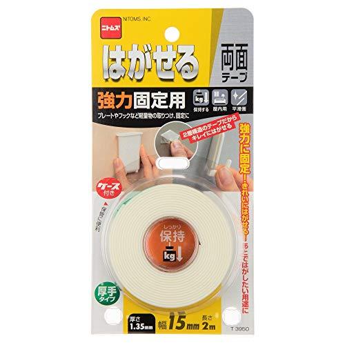 ニトムズ はがせる両面テープ 強力固定用 厚手 簡単 のり残りしない 室内 フック 幅15mm×長さ2m×厚さ1.35mm 1巻入 T3950