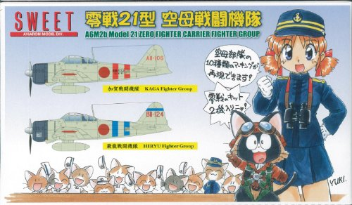 1/144 Zero Fighter A6M2b Model 21 Carrier Fighter Group (Plastic model)