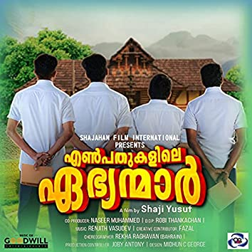 Enpathukalile Ebhyanmaar (Original Motion Picture Soundtrack)