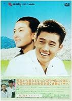 アスファルト我が故郷 [DVD]
