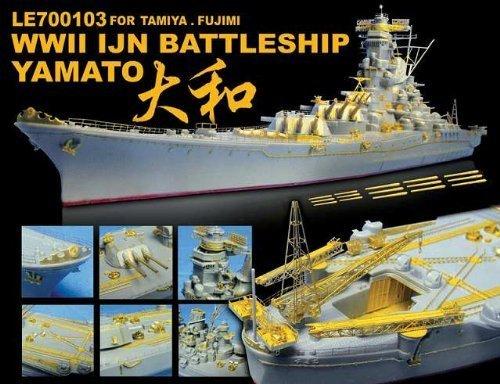ピットロード 1/700 日本海軍 戦艦 大和用 LE70103