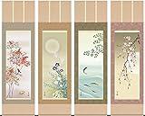 掛け軸/掛軸 伊藤渓山・四季花鳥(四幅揃え)(花鳥画掛け軸・掛軸)(床の間)