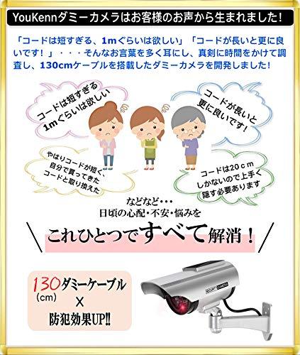 『YouKenn 防犯用ダミーカメラ ソーラーパネル搭載 セキュリティステッカー付』の1枚目の画像