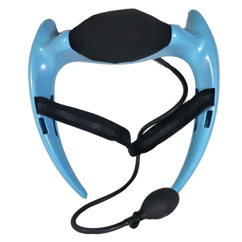 アーネストシャクルトンジレンマピッチHealifty 首のけん引力調節可能な通気性の首サポートブレースネック首の首の襟首の首の痛みを和らげるリハビリ傷害回復(ブルー)